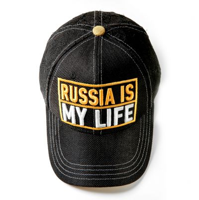 Бейсболка RUSSIA IS MY LIFE - Чёрная